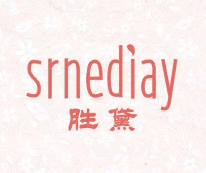SRNEDIAY 胜黛
