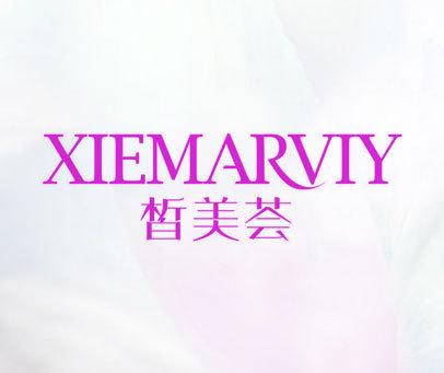 皙美荟 XIEMARVIY