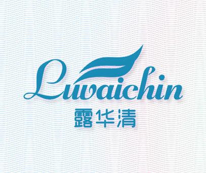 露华清 LUVAICHIN