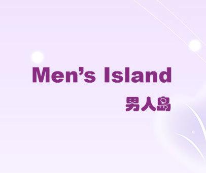 男人岛 MEN'S ISLAND