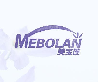 美宝莲 MEBOLAN