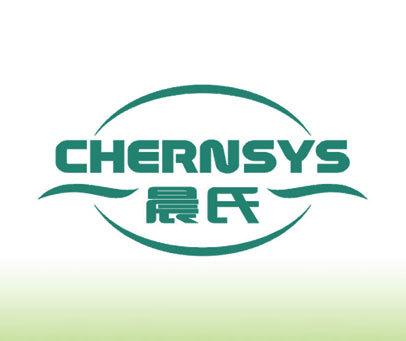 晨氏 CHERNSYS