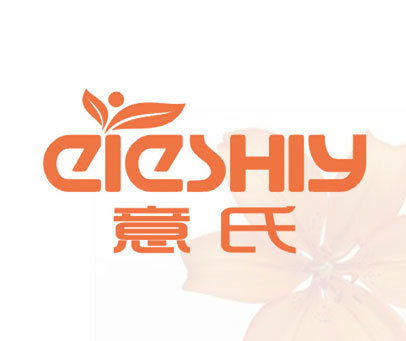 意氏 EIESHIY