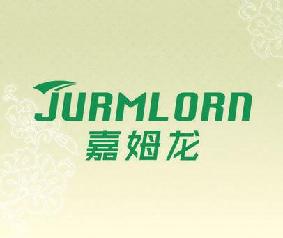 嘉姆龙  JURMLORN