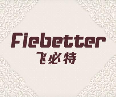 飞必特 FIEBETTER
