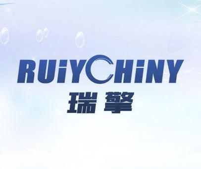瑞擎 RUIYCHINY