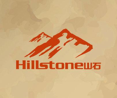 山石-HILLSTONE