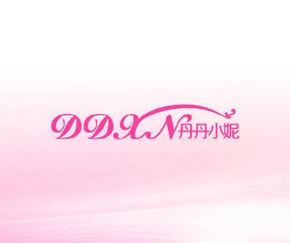 丹丹小妮-DDXN