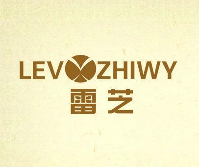 雷芝 LEVOZHIWY