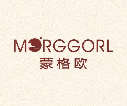 蒙格欧 MORGGORL