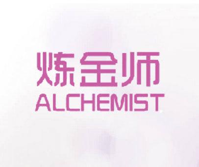 炼金师  ALCHEMIST