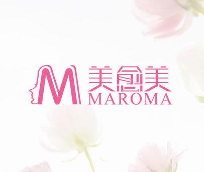 美愈美 MAROMA M