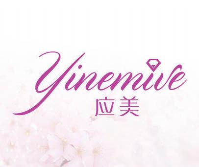 应美 YINEMIVE