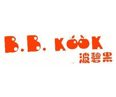 波碧果-B.B.KOOK