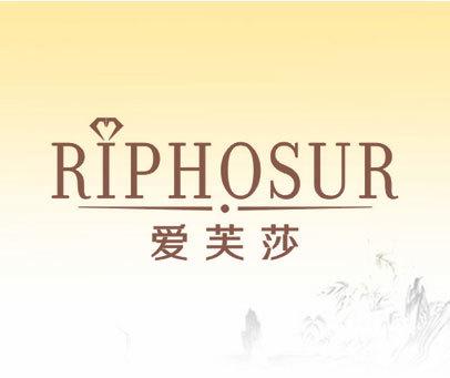 爱芙莎 RIPHOSUR