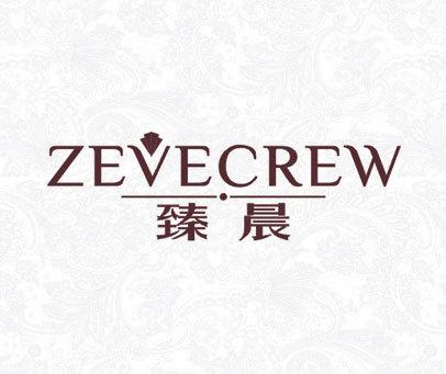 臻晨 ZEVECREW