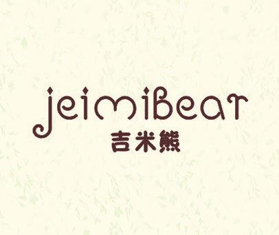 吉米熊 JEIMIBEAR