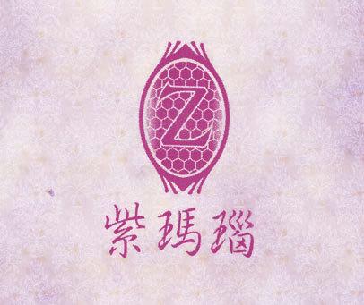 紫玛瑙 Z