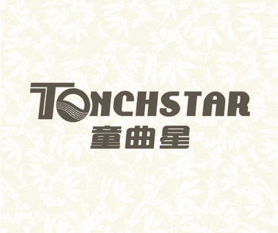 童曲星 TONCHSTAR