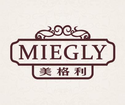 MIEGLY 美格利