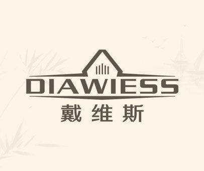 戴维斯 DIAWIESS