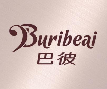 巴彼 BURIBEAI