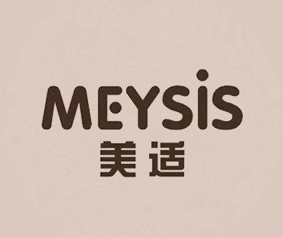 美适 MEYSIS