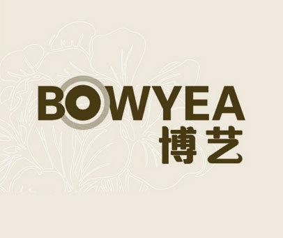 BOWYEA 博艺