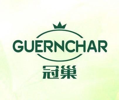 冠巢 GUERNCHAR
