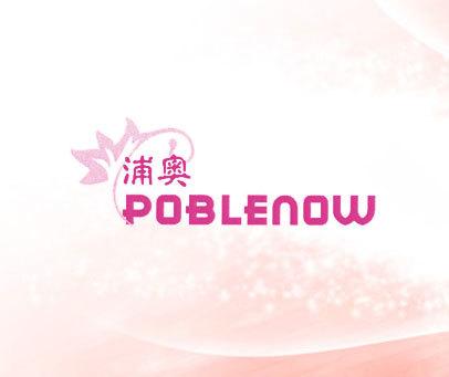 浦奥 POBLENOW
