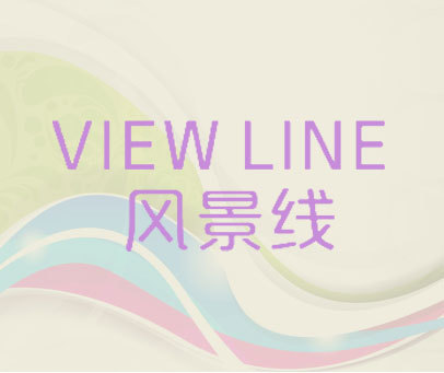 风景线 VIEW LINE