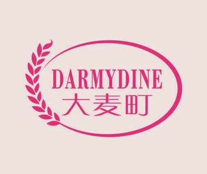 大麦町 DARMYDINE