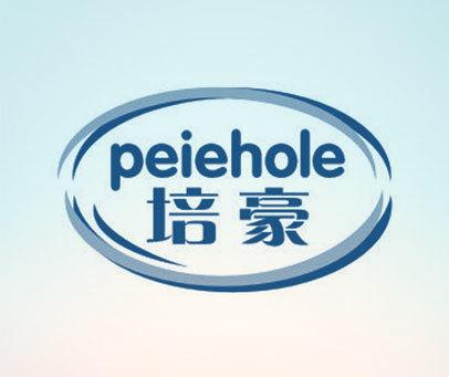 培豪 PEIEHOLE
