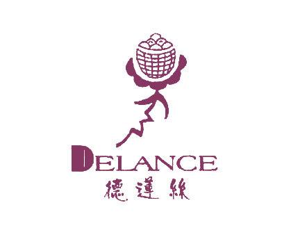 德莲丝-DELANCE
