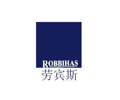 劳宾斯-ROBBIHAS