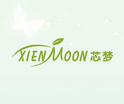 XIENMOON 芯梦