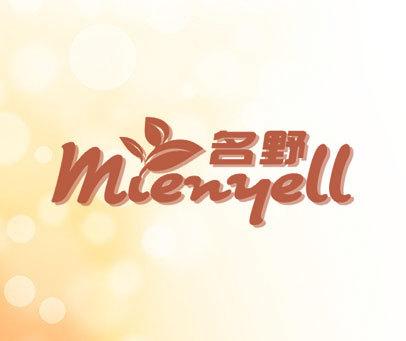 名野 MIENYELL