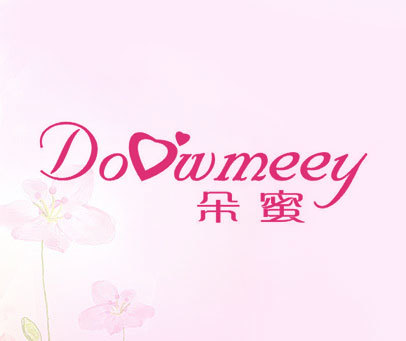 朵蜜  DOOWMEEY