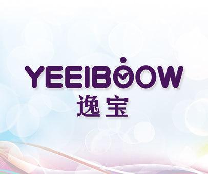 逸宝 YEEIBOOW