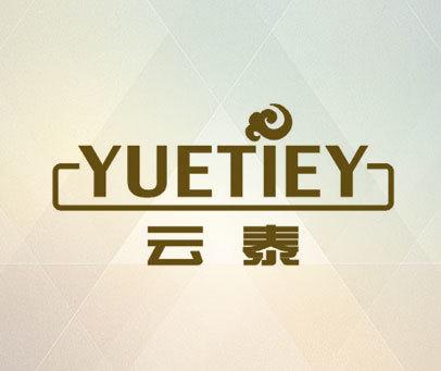 云泰  YUETIEY