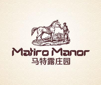 马特露庄园 MATIRO MANOR