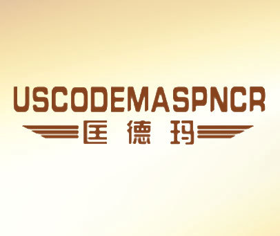 匡德玛 USCODEMASPNCR