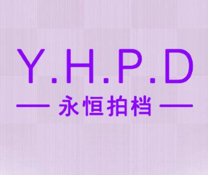 Y.H.P.D 永恒拍档
