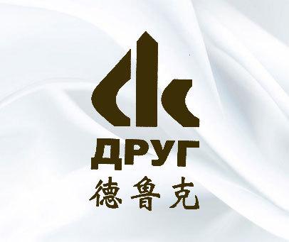 德鲁克 APYT CK