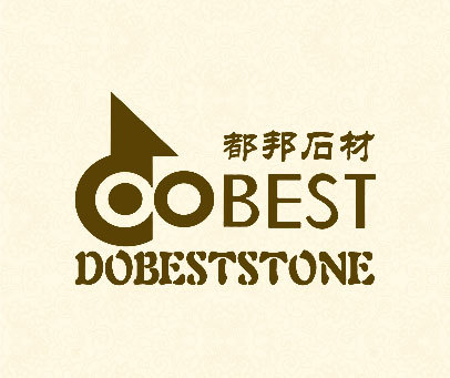 都邦石材 DOBESTSTONE DOBEST