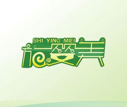 施婴美-SHIYINGMEI