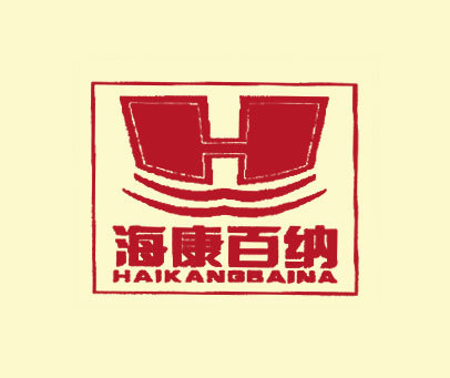海康百纳-H