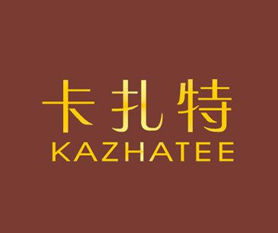 卡扎特 KAZHATEE