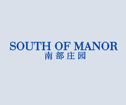南部庄园 SOUTH OF MANOR
