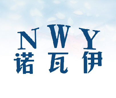 诺瓦伊  NWY